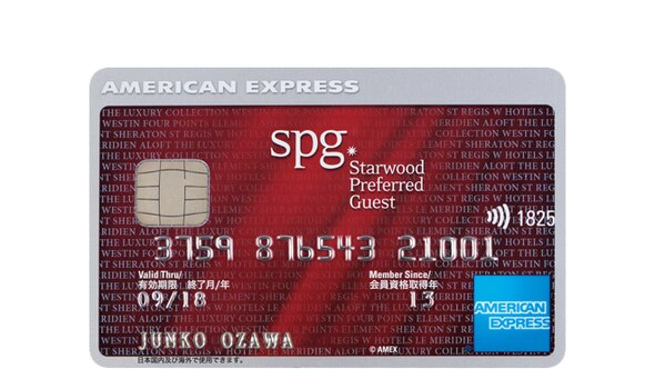 credit-card-amex-jp-mile