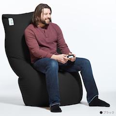 yogibo-max-chair-mile