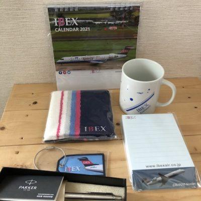 IBEX福袋 ネタバレ