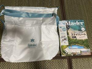 ハレクラニ沖縄ブログレビュー2021