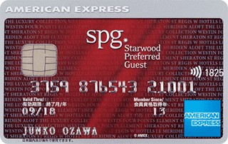 画像に alt 属性が指定されていません。ファイル名: Starwood-Preferred-Guest-Card.png